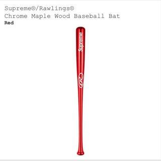 Supreme - Supreme Rawlings Chrome Maple wood bat