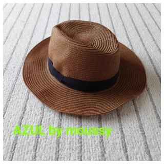 アズールバイマウジー(AZUL by moussy)の未使用 moussy 帽子(ハット)