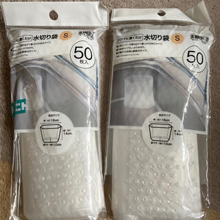 ニトリ(ニトリ)のニトリ 水切り袋S(収納/キッチン雑貨)