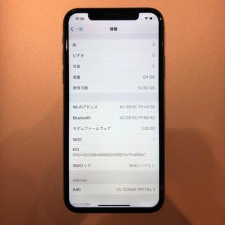 iPhone - iPhoneXs SIMロック解除済 ジャンク