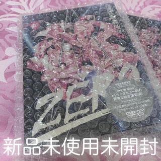 Johnny's - 滝沢歌舞伎ZERO 初回生産限定盤 新品未使用未開封