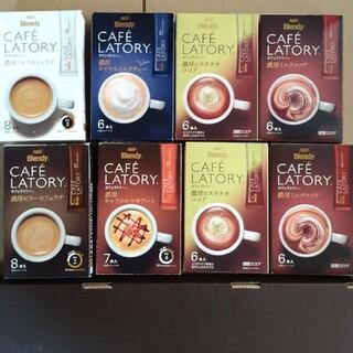 エイージーエフ(AGF)のAGF ブレンディ カフェラトリー スティックコーヒー 6種8箱53本(コーヒー)