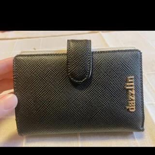 ダズリン(dazzlin)のダズリン 財布(財布)