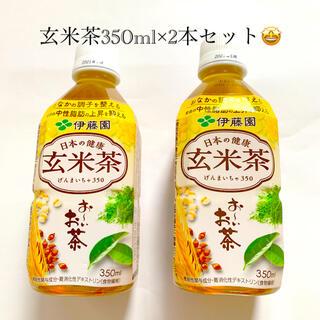 イトウエン(伊藤園)の玄米茶 350ml×2本(健康茶)