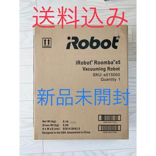 アイロボット(iRobot)のiRobot roomba e5(掃除機)