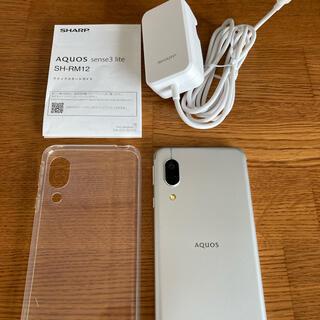 アクオス(AQUOS)のSHARP AQUOS sense3 lite SH-RM12(スマートフォン本体)