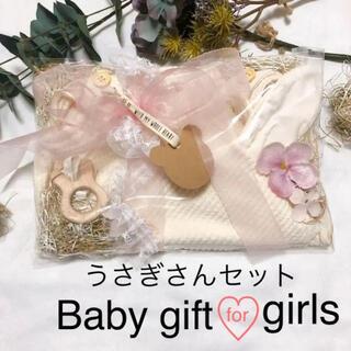 出産 ギフト 出産祝い  女の子 4点セット ロンパース ギフトセット(その他)