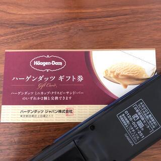 ハーゲンダッツ ギフト(菓子/デザート)