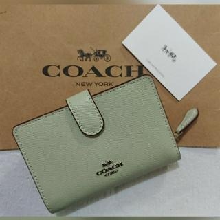 COACH - まい様専用です❗1点入荷❗コーチ二つ折り財布  ペールグリーン