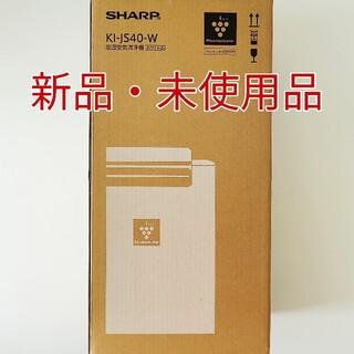 シャープ SHARP 加湿空気清浄機 KI-JS40W