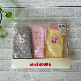 mikihouse - ミキハウス 靴下 ソックス15~17㎝ 新品未使用