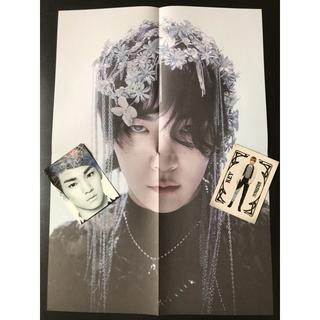 SHINee - SHINee【Don't Call Me】キー ☆ポスター&スタコレ2枚セット