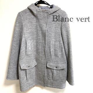 ブルネロクチネリ(BRUNELLO CUCINELLI)の美品♡Blanc vert ドローコート フード コート グレー 38(ロングコート)