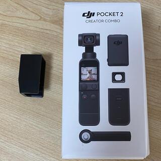 DJI Pocket 2 Creator Combo追加保証+オマケ付き