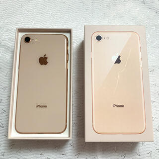 Apple - iPhone 8 Gold 64 GB Softbank