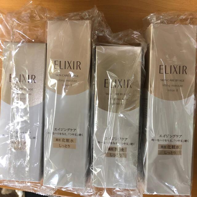 ELIXIR(エリクシール)のELIXIR エリクシール  シュペリエル  リフトモイスト コスメ/美容のスキンケア/基礎化粧品(美容液)の商品写真