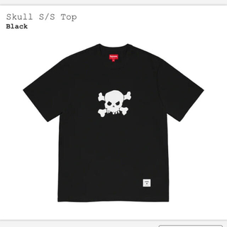 Supreme - supreme Skull S/S Top