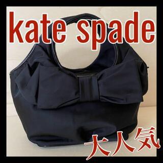 kate spade new york - 大人気 ケイトスペード kate spade ナイロン リボン ハンド バッグ