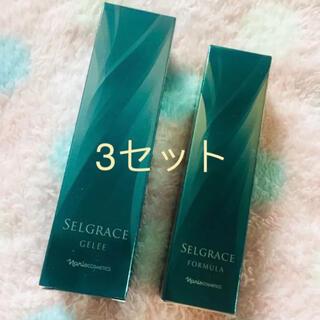 ナリスケショウヒン(ナリス化粧品)のナリスセルグレース フォーミュラ&ジュレ セット(美容液)