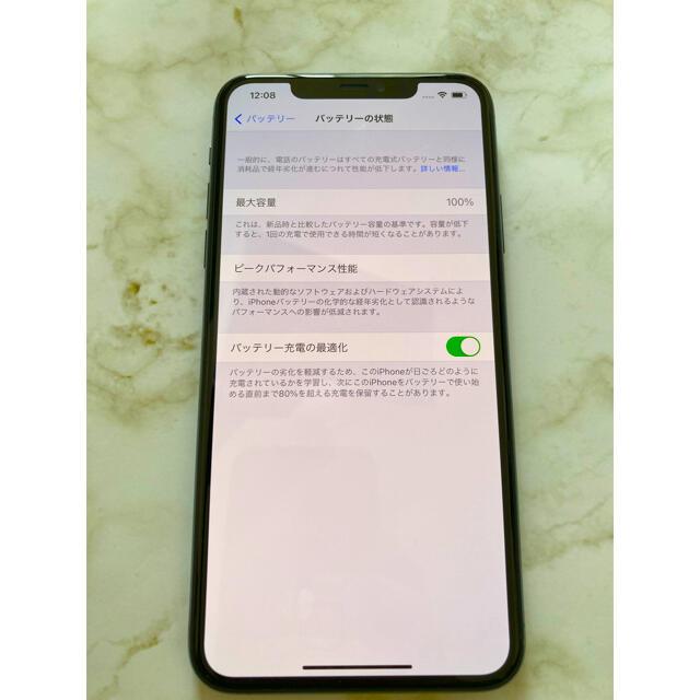 iPhone(アイフォーン)の【最終値引】iPhone11ProMax ② 64GBミッドナイトグリーン 美品 スマホ/家電/カメラのスマートフォン/携帯電話(スマートフォン本体)の商品写真