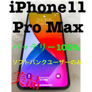 iPhone - 【値引済】iPhone11 ProMax ② 64GBミッドナイトグリーン 美品