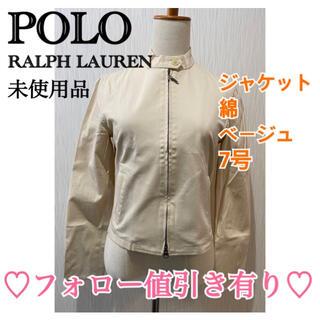 ポロラルフローレン(POLO RALPH LAUREN)の◎ ポロ ラルフローレン ジャケット 綿 コットン レディース ベージュ(テーラードジャケット)