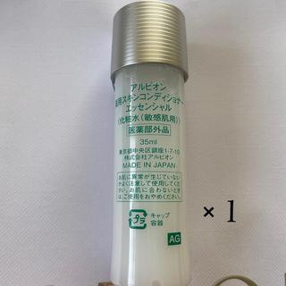 ALBION - アルビオン スキンコンディショナー スキコン 化粧水 パック フェイスマスク