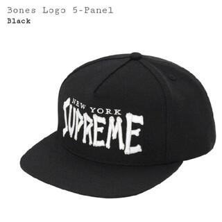 Supreme - Supreme Bones Logo 5-Panel