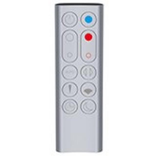 Dyson(ダイソン)の【保証付】Dyson Pure Hot + Cool Link HP03WS スマホ/家電/カメラの冷暖房/空調(ファンヒーター)の商品写真