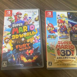 Nintendo Switch - スーパーマリオ 3Dワールド とスーパーマリオ3Dコレクション2本セット