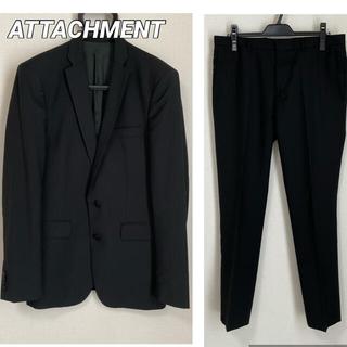 アタッチメント(ATTACHIMENT)のATTACHMENT アタッチメント スーツ セットアップ(セットアップ)