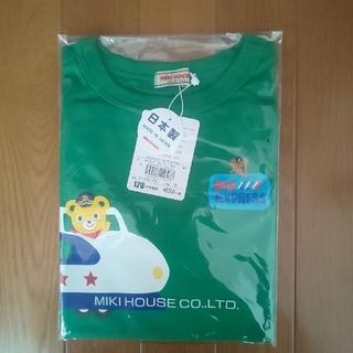 mikihouse - ミキハウス DOUBLE.B Tシャツ