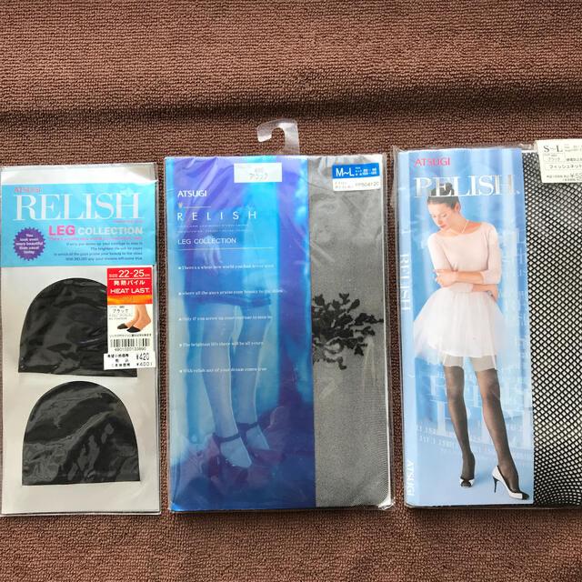 ANNA SUI(アナスイ)の【5足セット】ANNA SUI、ATSUGI(RELISH)【新古品】 レディースのレッグウェア(タイツ/ストッキング)の商品写真