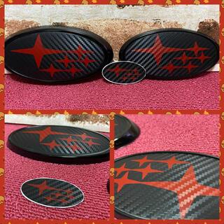 スバル エンブレム黒赤 カーボン柄 6連星 グリルトランク ステアリング3枚