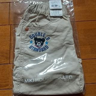 mikihouse - そらっち様ご専用!130サイズハーフパンツ他1点