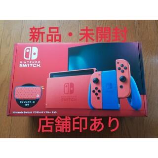Nintendo Switch - 未開封 新型ニンテンドースイッチ マリオレッド