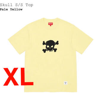 Supreme - supreme XL  Skull tee