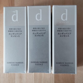 d program - 資生堂 dプログラム カンダンバリア エッセンス 敏感肌用保湿美容液(40ml)