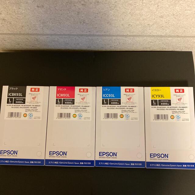 EPSON(エプソン)のEPSON インクカートリッジ 93L スマホ/家電/カメラのPC/タブレット(PC周辺機器)の商品写真