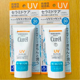 Curel - 【curel】キュレル 日焼け止め 50g 2個セット