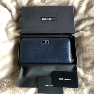 ドルチェアンドガッバーナ(DOLCE&GABBANA)の新品‼︎Dolce&Gabbana長財布 ネイビー(長財布)