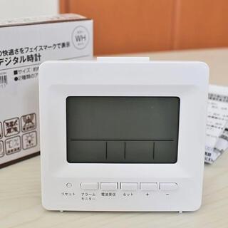 ニトリ(ニトリ)の美品 ニトリ 電波デジタル時計(置時計)