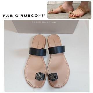 FABIO RUSCONI - 新品 ファビオルスコーニ 定番 ビジューサンダル 36 雑誌掲載