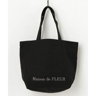 メゾンドフルール(Maison de FLEUR)の【メゾンドフルール】帆布プレーントートバッグ(トートバッグ)