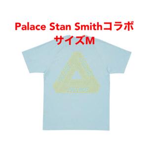 adidas - palace Adidas Stan Smith Blue M