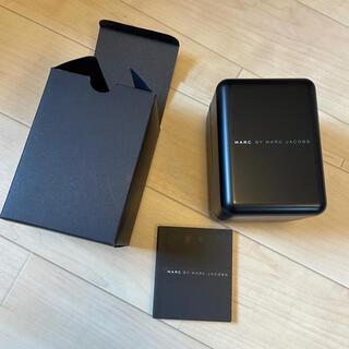 マークバイマークジェイコブス(MARC BY MARC JACOBS)のマークジェイコブス 時計用 箱(ショップ袋)