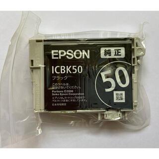 EPSON - エプソン EPSON 純正インクカートリッジ