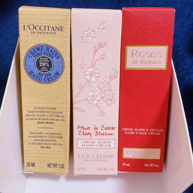 L'OCCITANE(ロクシタン)のロクシタン L'OCCITANE シア ハンドクリーム 30ml コスメ/美容のボディケア(ハンドクリーム)の商品写真