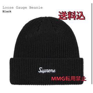 Supreme - supreme Loose Gauge Beanie