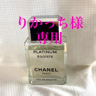 CHANEL - 100ml 正規品 シャネル CHANEL エゴイスト プラチナム